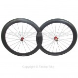 50mm Tubeless Wheelset with Novatec A291/F482 SL Hubs